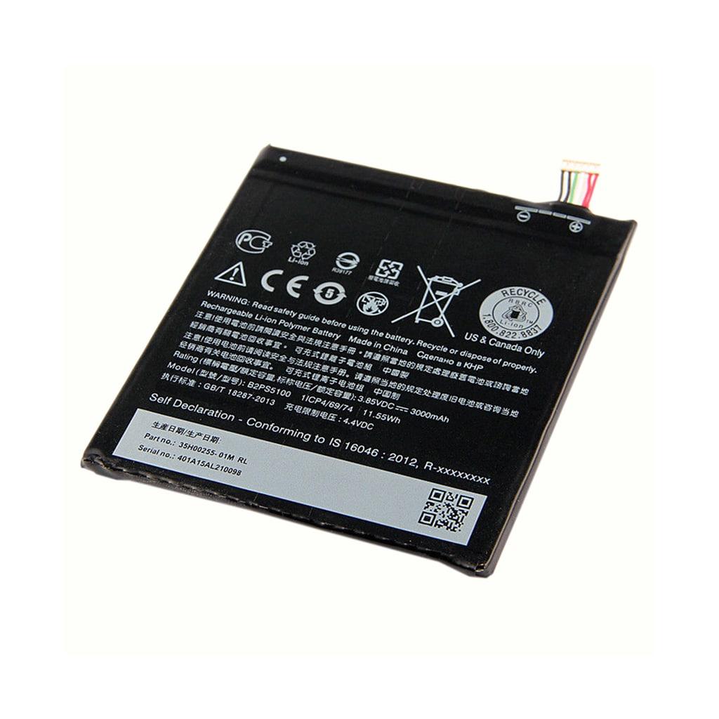 باتری اصلی گوشی اچ تی سی One X9 مدل B2PS5100